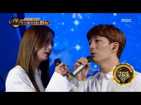 [Duet song festival] 듀엣가요제 - Solji & Du Jinsu, Grief is extremely! 'I really miss You' 20160729