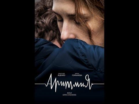 Ljubavni filmovi 2017 sa prevodom