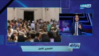 الاعلامي محمد الدسوقي رشدي يتبنى حملة من خلال برنامج  قصر الكلام لاسترداد روح المصري الأصيل
