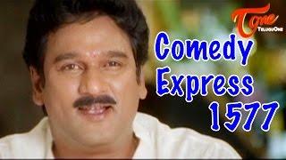 Comedy Express 1577    B 2 B    Latest Telugu Comedy Scenes    TeluguOne