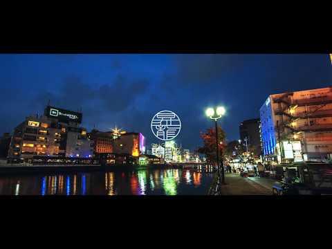 #VisitJapan | Explore the Hakata District in Fukuoka city (Japan)