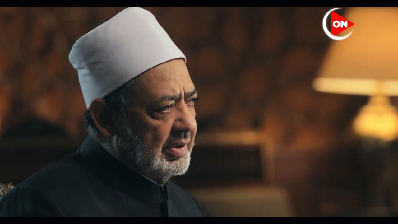 الإمام الطيب | قضية سفر المرأة | الحلقة الخامسة والعشرون  - 16:57-2021 / 5 / 7