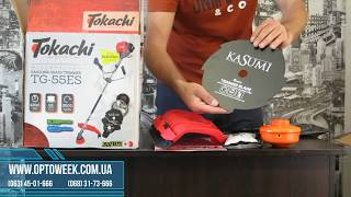 Видео-обзор Бензокоса Tokachi TG-55Т и Tokachi TG-55ES с электростартером! 2018год Новинка!