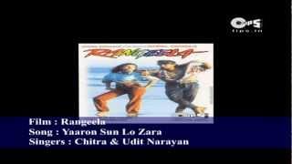 Yaaron Sun Lo Zara - Bollywood Sing Along - Rangeela - Aamir Khan & Urmila Matondkar