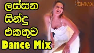 BAILA DJ NONSTOP SINHALA BEST SONGS REMIX 2018 Remix MP3 - Sinhala Remix Songs - Free Sinhala DJ's
