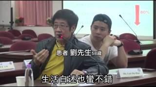 星國被判死 來台尋醫 癌症免疫療法救2人--蘋果日報 20150127