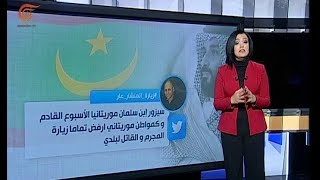 حملات مناهضة ورفض لزيارة بن سلمان دول المغرب العربيّ