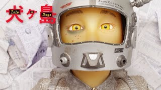 "ISLE OF DOGS | ""Twelve Year Old Boy"" TV Commercial 