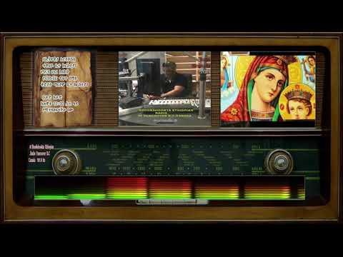 SHOOKSHOOKTA Ethiopian Radio in Vancouver B.C. Canada By: Worku A