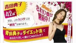 詳しくはコチラ→ http://www.infotop.jp/click.php?aid=152745&iid=3651...