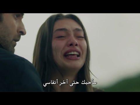 حب اعمى نيهان و كمال موت كمال حزينه Youtube