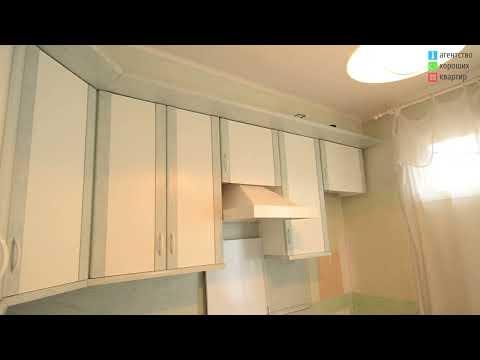 Продажа 2х комнатной квартиры на улице Школьная