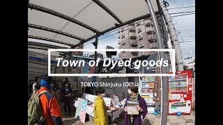Town of Dyed goods - Japan Culture Guide official video channel