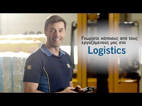 Εργάσου στo Logistics Center / Αποθήκες στη #LidlCyprus
