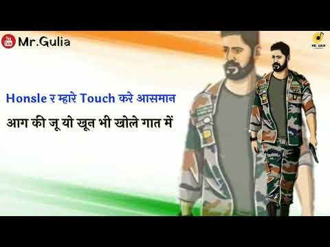 fauj-india-army-new-song-•-army-song-whatsapp-status-•-indain-army-🇮🇳-whatsapp-status-•-army-song