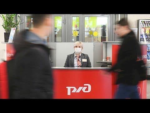 РЖД разрешили дистанционный возврат билетов пассажирам старше 65 лет