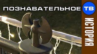 Фашисты Петропавловской крепости (Познавательное ТВ)