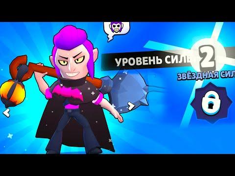 ПЕРВЫЕ 100 КУБКОВ 1 ЛВЛ - ПУТЬ МОРТИСА!
