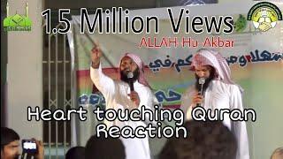 World Beautyfull Quran Voice Reaction By Mansoor Al Slami