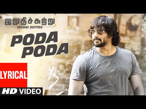 Poda Poda Lyrical Video Song ||