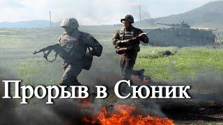 Тяжелая ситуация на границе Армении - Азербайджанские ВС продвинулись в Сюнике