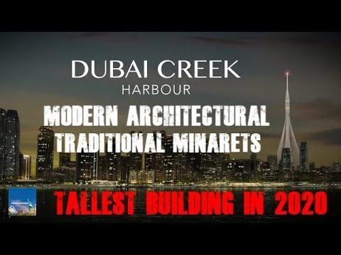 Dubai Creek Tower : Traditional Minarets : Modern Architectural :Hyper World's Tallest Building 2020