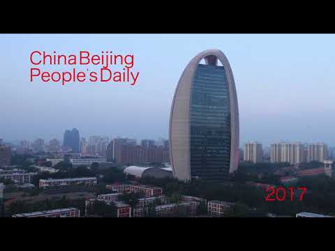 2017 China Beijing People's Daily