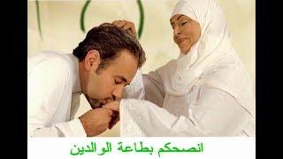 أروع مقطع ستسمعه عن الأم     أمــــــك     والله لم أجد له وصفا   إستمع  ي  وأحكم بنفسك