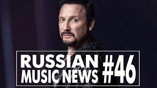 #46 10 НОВЫХ ПЕСЕН 2017   Горячие музыкальные новинки недели