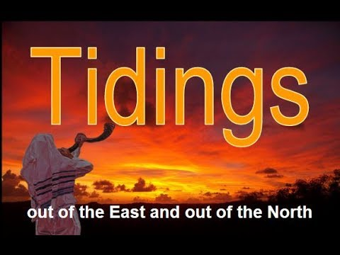 Tidings (Part Three) Seven Thunders of Medo Persian and Roman rulers