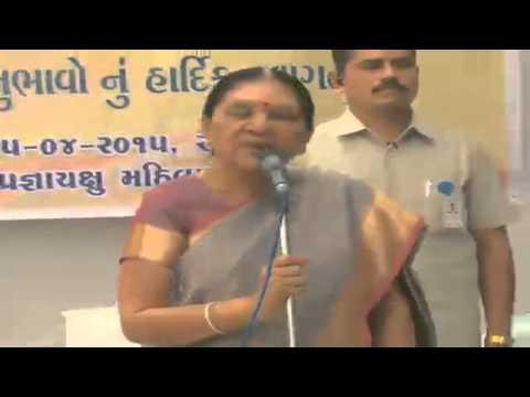 Gujarat CM meets blind women of Sevakunj, Surendranagar