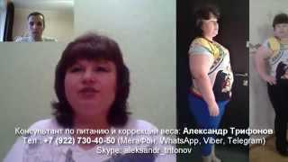 Елена похудела на 9,7 кг, и уменьшилась в объемах на 64 см!