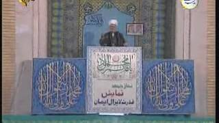 Ayatollah Meshkini explain how angels will translate Imam Zaman words from Arabic to all languages !