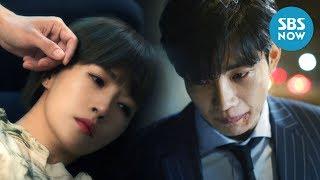 [시크릿 부티크] 3차 티저 '영원한 사랑, 영원한 악연' / 'Secret Boutique' Teaser …