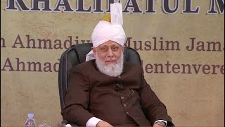 Huzoor's Mulaqat With Students | Germany | 30th May 2015
