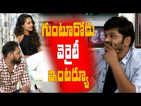 Different Interview: Gunturodu journey from story sittings till release || Manchu Manoj || Pragya