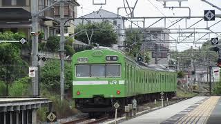 木幡駅を発車する103系