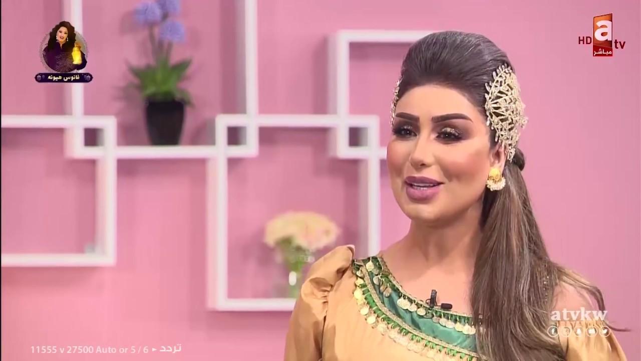 حلقة النجمة هنادي الكندري وزوجها الفنان محمد الحداد مع هيا الشعيبي - فانوس هيونة