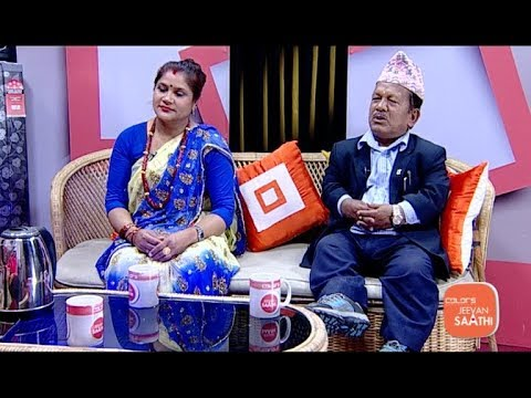 Loknath Dhakal and Bimala Neupane | JEEVAN SAATHI WITH MALVIKA SUBBA