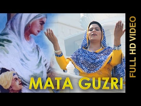 MATA GUZRI - MISS NEELAM || New Punjabi Songs 2016