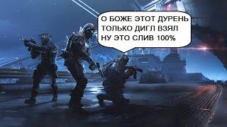 Warface ГИДРА - ИЗИ СПЕЦУХА, МЫ ХОТИМ СЛОЖНЕЕ