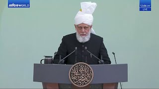 Проповедь Хазрата Мирзы Масрура Ахмада (10-07-2020)