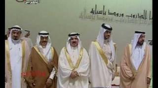 vuclip حفل زفاف ناصر