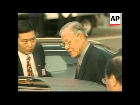 Taiwan's ex premier arrives Japan