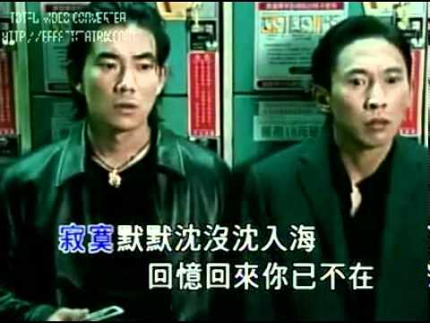 Shang Xin Tai Ping Yang  傷心太平洋   Ren Xian Qi