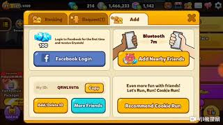 How to find your ID on cookie run oven break