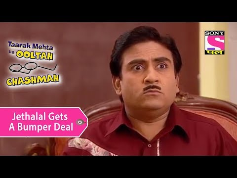 Your Favorite Character | Jethalal Gets A Bumper Deal | Taar