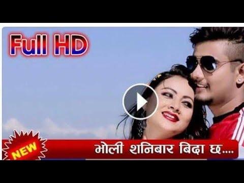 Devi gharti new lok song SHANIBAR BIDA by...