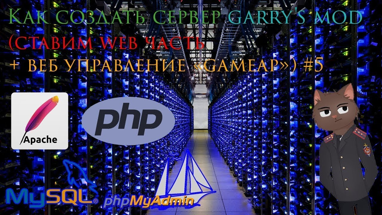 vps хостинг с переносом сайта