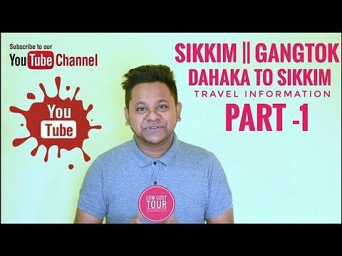 Sikkim II Gangtok II Dhaka To Sikkim Gangtok Low Cost Tour Information (part 1)